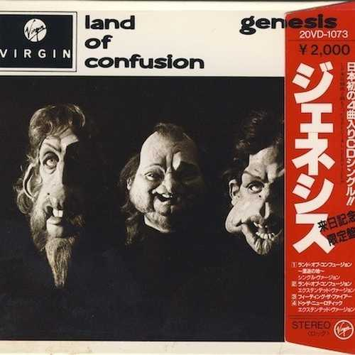 Genesis - Land Of Confusion (1987 FLAC)
