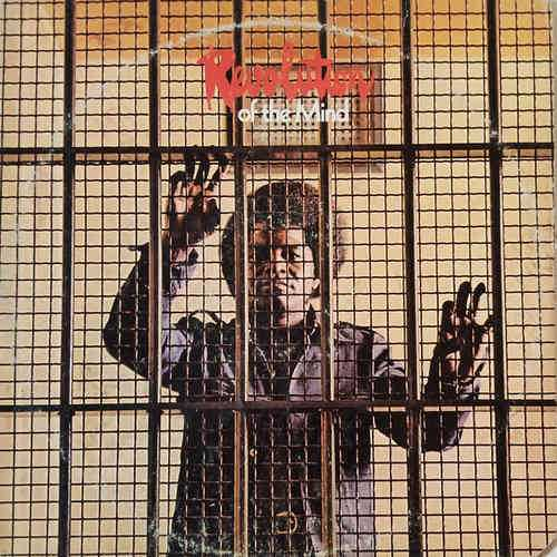 James Brown - Revolution Of The Mind (1971 2496 FLAC)
