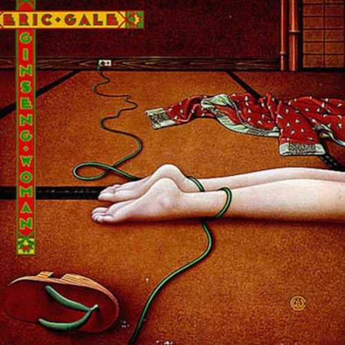 Eric Gale - Ginseng Woman (1977 DSD)
