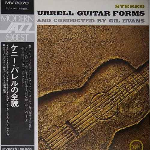 Kenny Burrell - Guitar Forms (1973 24/96 FLAC)