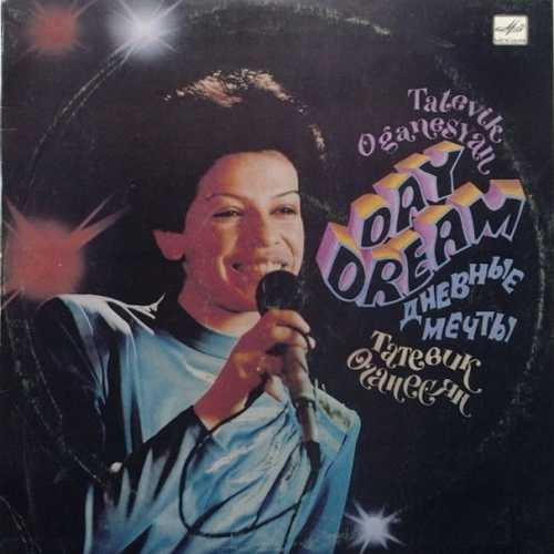 Tatevik Oganesyan - Day Dream (1986 24/96 FLAC)