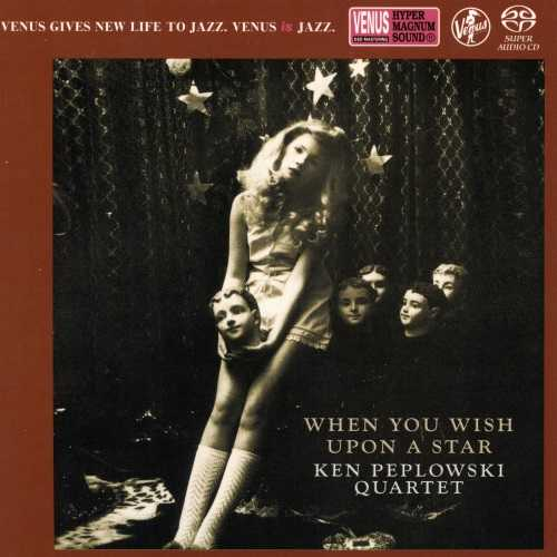 Ken Peplowski Quartet - When You Wish Upon A Star. Tenor Sax Version (2015 SACD)