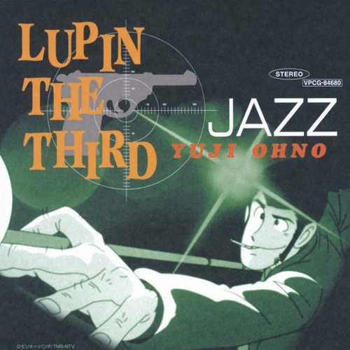 Yuji Ohno Trio ‎- Lupin The Third (2015 24/48 FLAC)