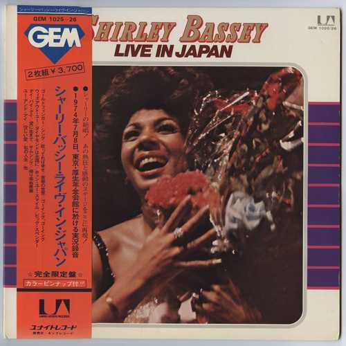 Shirley Bassey - Live In Japan (1974 24/192 FLAC)