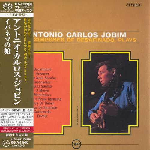 Antonio Carlos Jobim - The Composer Of Desafinado, Plays (2011 SACD)