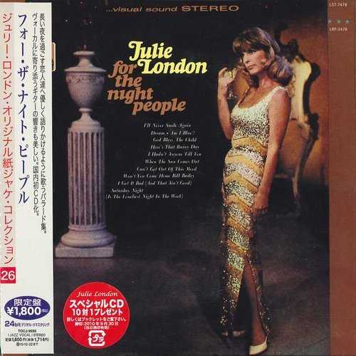 Julie London - For The Night People (2010 FLAC)