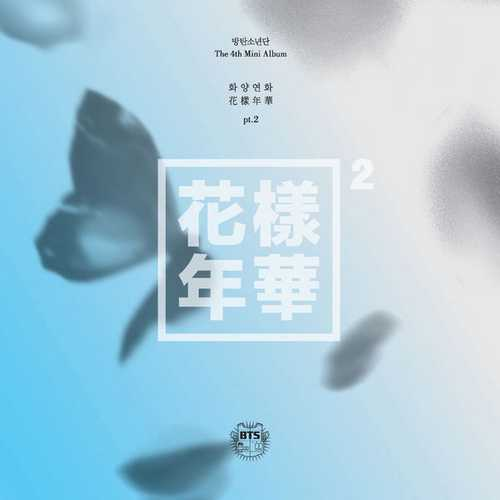 BTS - The Most Beautiful Moment In Life Pt. 2 (2015 FLAC)