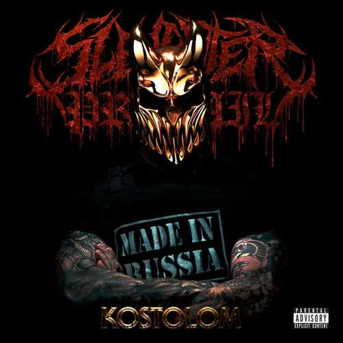 Slaughter To Prevail - Kostolom (2021 FLAC)